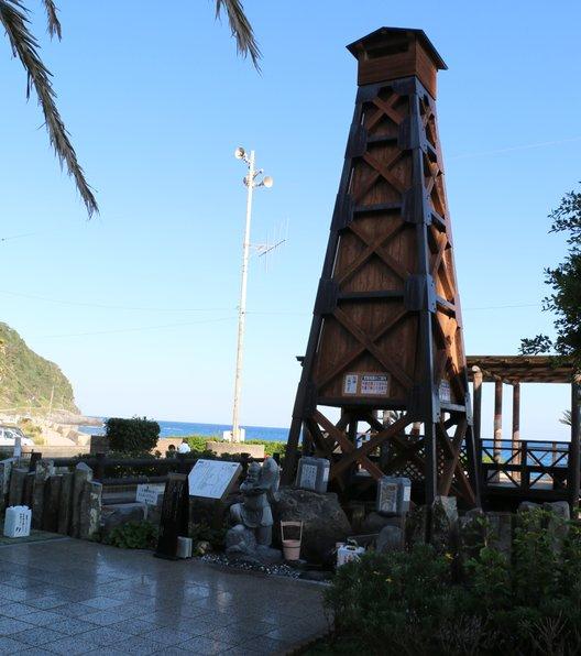 熱川シーサイドホテル