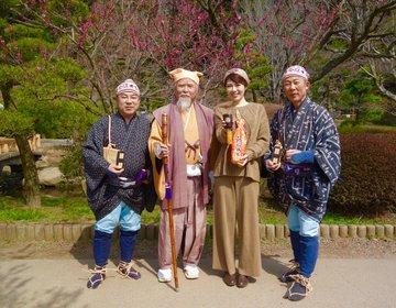 日本一広い公園【偕楽園】で納豆早食い世界大会に出場してみた!【水戸・偕楽園・日本庭園・おすすめ】