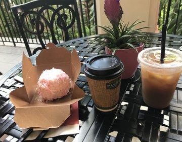 ハワイ女子旅 ワイキキのピンクの可愛いカフェでティータイム。女の子なら絶対喜ぶ!ロイヤルハワイアン