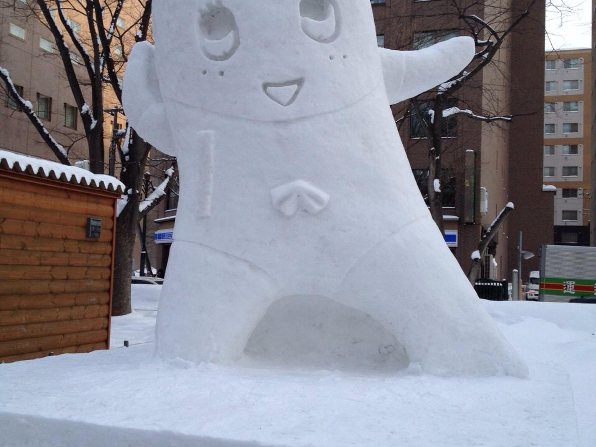 さっぽろ雪まつりin2014☆【大倉山ジャンプ競技場/北海道神宮/スープカレー/雪まつり】