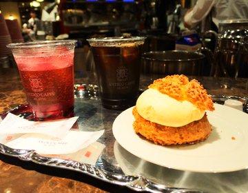 梅田発・夜行バスの待ち時間に利用したい!アクセス&コスパ抜群!大阪駅前にある深夜カフェ