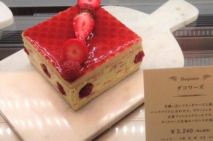 グラッシェル 札幌ステラプレイス店