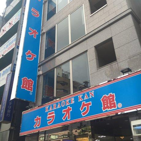 カラオケ館 銀座総本店