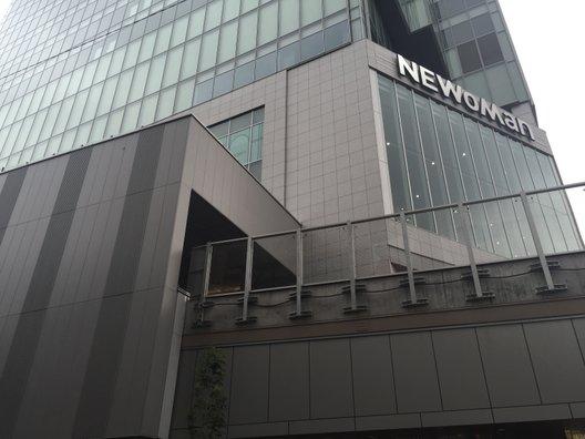 ニュウマン 新宿店