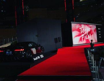 数ヶ月先、来年公開予定映画を何本も先取りでたっぷり観たい人へ。東京国際映画祭を満喫しよう。