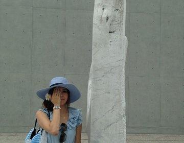 三島プチ旅行におすすめ!屋外美術館「クレマチスの丘」ランチはPRIMAVERAでイタリアン
