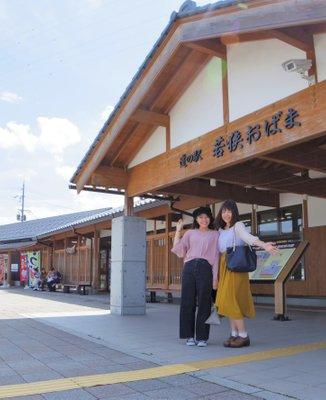 道の駅若狭おばま(高速・連絡バス)