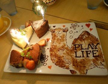 【六本木でサプライズ記念日におすすめ】可愛いデザートプレートは女心キュンキュンです♡六本木カフェ