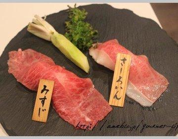 肉好き必見!コスパ重視!モンラッシェ、バローロ、オンタニョンミトロジカ含む6種ワイン飲み放題付コース