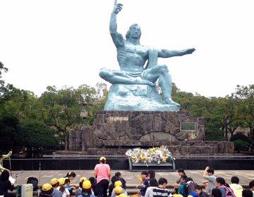 【長崎で平和学習】長崎旅行では原爆について学ぼう。平和公園を訪れ平和について考えましょう!!