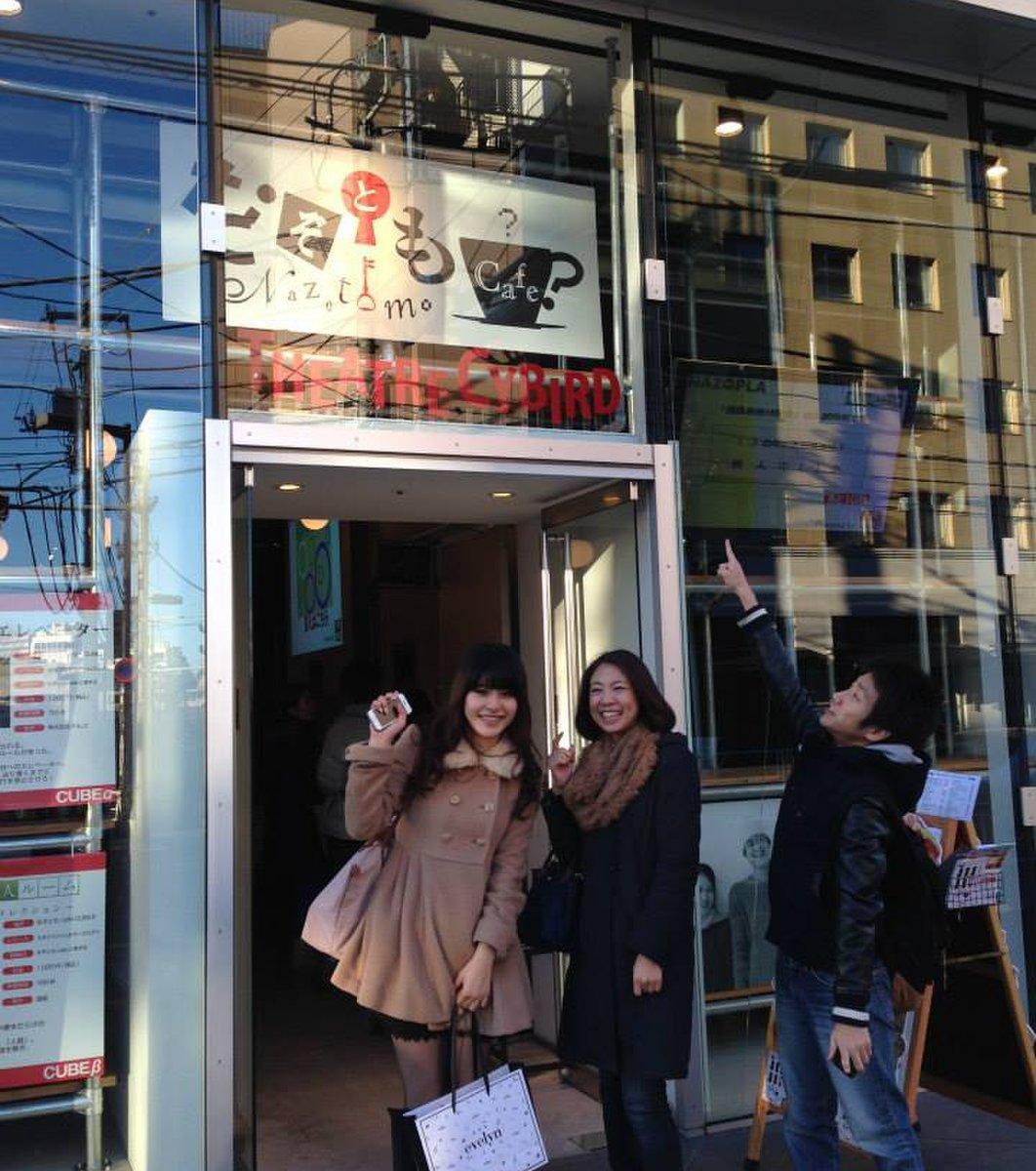 なぞともカフェ 渋谷店