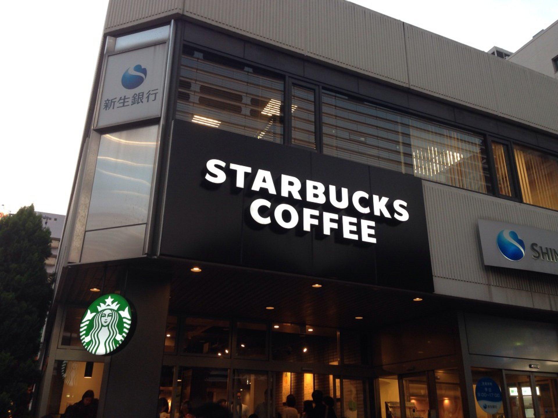 【横浜・カフェ勉強】勉強・作業・充電まとめ!おすすめの場所ご紹介!ファミレスも!