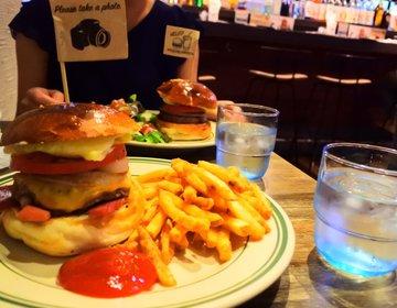 【誰もがこの店に共感する!】中崎町といえばここ!こだわりが詰まったハンバーガー店でリッチな気分を♩