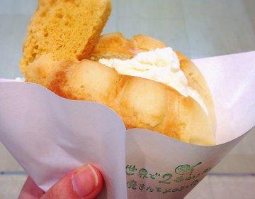 世界で2番目においしい!?メロンパン×アイスで話題の新感覚スイーツを味わえるお店