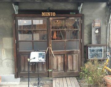【中崎町・ひとり】隠れ家のようなベジタリアンカフェミントでほっと一息♩