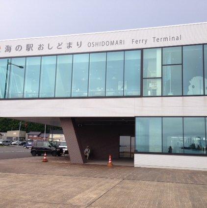 鴛泊港フェリーターミナル