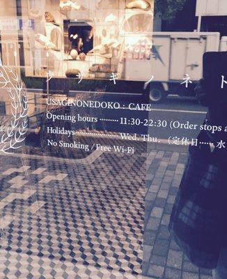 ウサギノネドコ京都店 カフェ