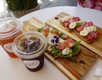 インスタ映え最高のトーストと美味しいコーヒー♡カカアコの最新スポット「ARVO COFFEE」