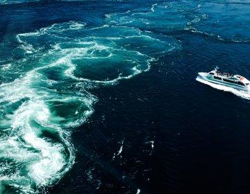 【自然の芸術を鑑賞する】徳島県といったら渦潮!鳴門海峡で驚愕する世界一の渦潮