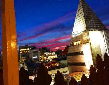 【屋上タイ料理レストラン】自由が丘の景色を一望できる隠れ家ディナー。