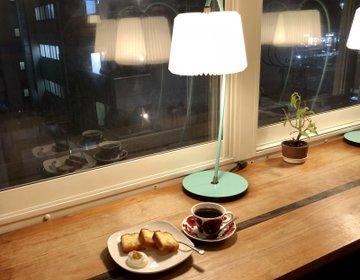 【札幌の街中にある隠れ家カフェ】心の落ち着くオシャレ空間にハマってしまう「ハリネズミ珈琲店」