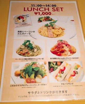 カフェコムサ 銀座店