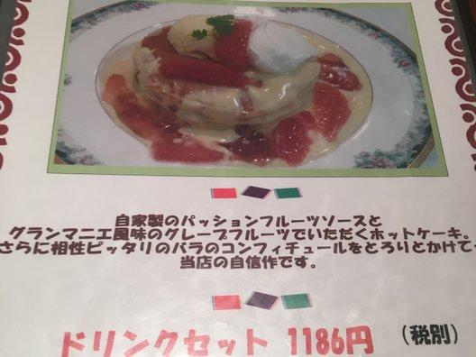 菊竹珈琲堂 アクロス福岡店