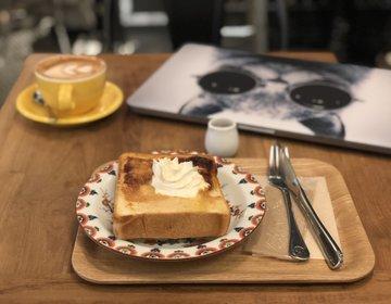 蔵前おすすめカフェ♡パンのペリカン・無料Wifi・電源もあります!