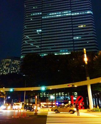 北海道 新宿アイランドタワー店