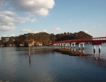 【日本三景】松島に行ってきた【松島やああ松島や松島や】