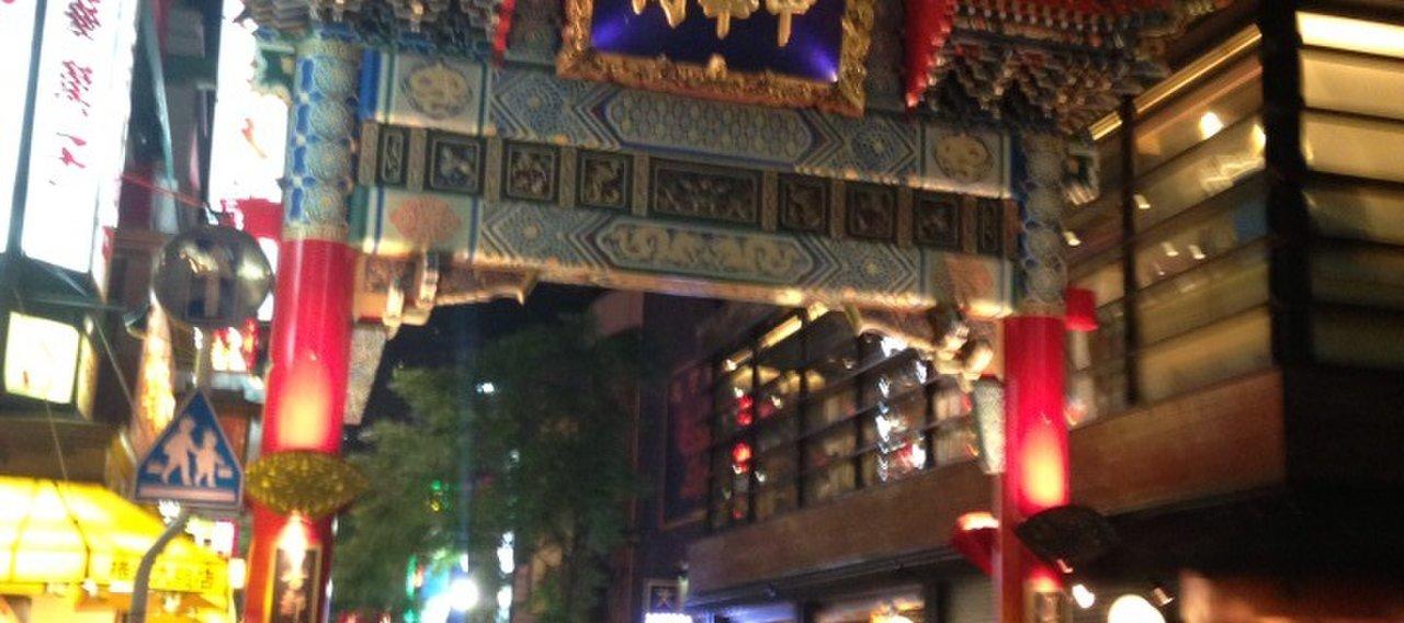 横浜中華街 善隣門