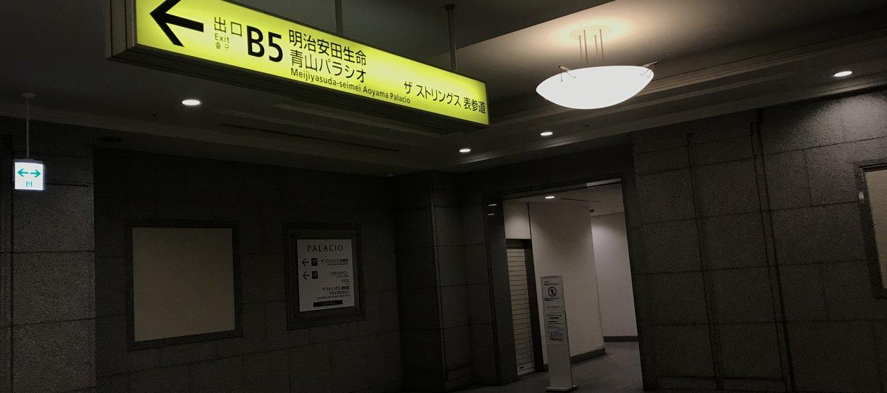 ザストリングス表参道
