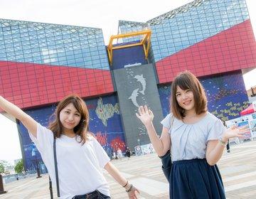 涼しい夏の大阪女子旅!世界最大級の水族館「海遊館」がフォトジェニックすぎた♡
