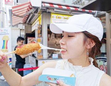 フォトジェニック韓国フード【ハットグ】新大久保おすすめ食べ歩き