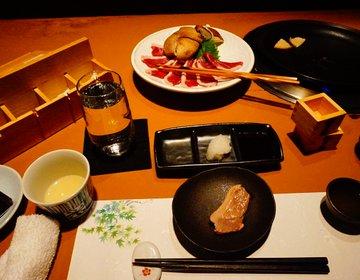 京都旅行のおすすめディナー/先斗町で鴨料理が食べられる美味しいお店「花舞」