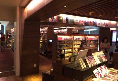 代官山 蔦屋書店 (TSUTAYA BOOKS)