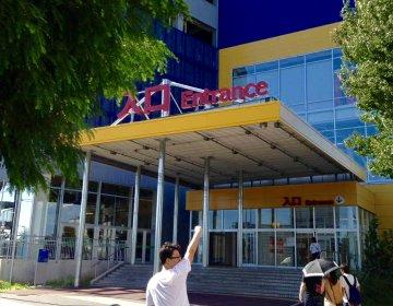 【IKEAでデート!?】意外と満喫できるオススメのスポット IKEA立川