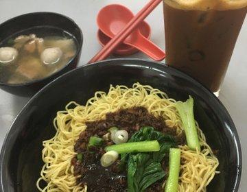 【マレーシア在住が教える】おいしいものいっぱい!タマンOUGに行ってみよう!