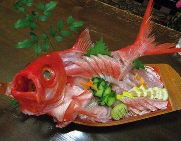 豪快!【金目鯛の姿造り】や、ランチにおすすめ【キンメ丼】室戸観光に名物キンメは外せない♪