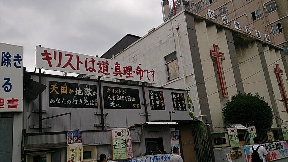 西成区あいりん地区 大阪B級グルメ食べ歩き!西成のオススメ厳選20店! [食べログまとめ]