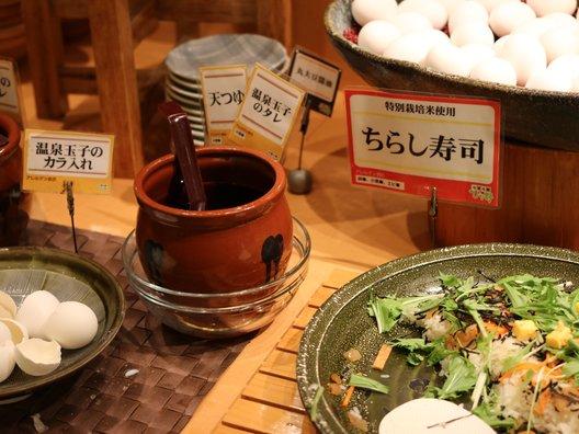 旬菜食健 ひな野 二子玉川ライズ・ショッピングセンター店