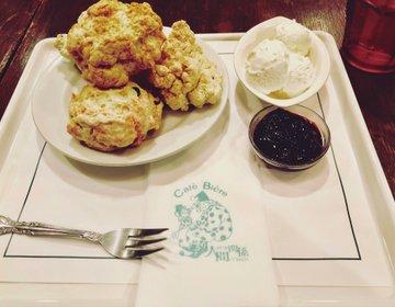 【なくなり次第終了】朝食に最適!渋谷スペイン坂の老舗カフェバーで激安スコーンが食べられる!
