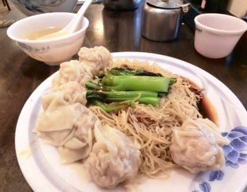 香港料理のオススメレストラン in 台北!近場の台湾で香港グルメを満喫しちゃおう