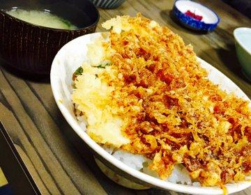 【東京都内で食べたい】みんなが大好きなおすすめの天丼店3選