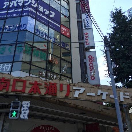 マクドナルド 中野南口店