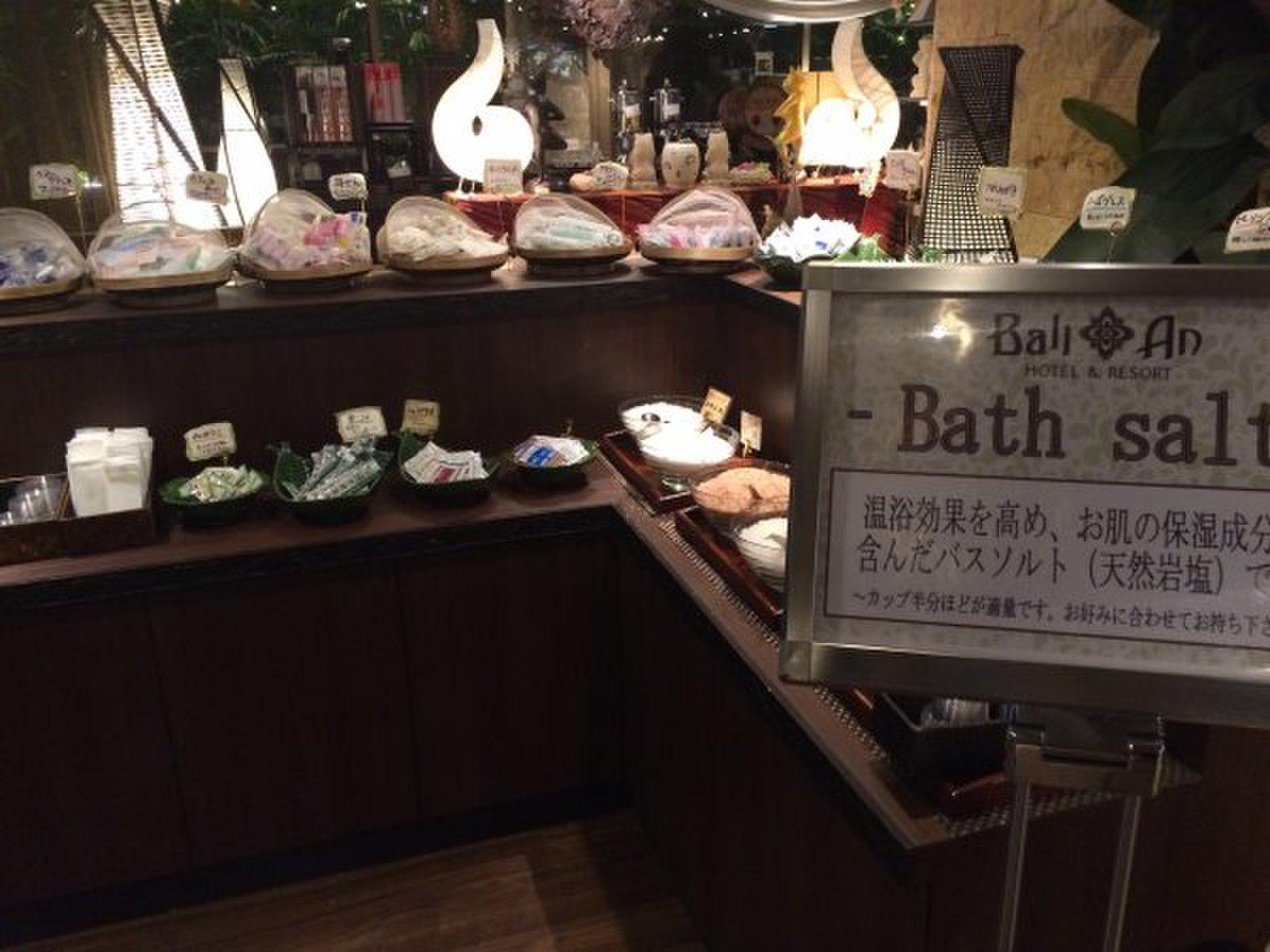 バリアンリゾート 新宿本店