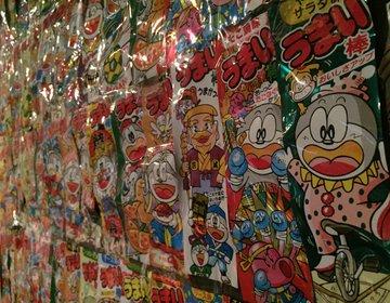 【ナニコレ珍百景!?】うまい棒が2万本!?壁からうまい棒をとる新感覚スナックが北九州に!