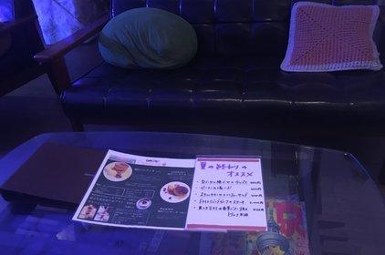 Cafe Tokyo