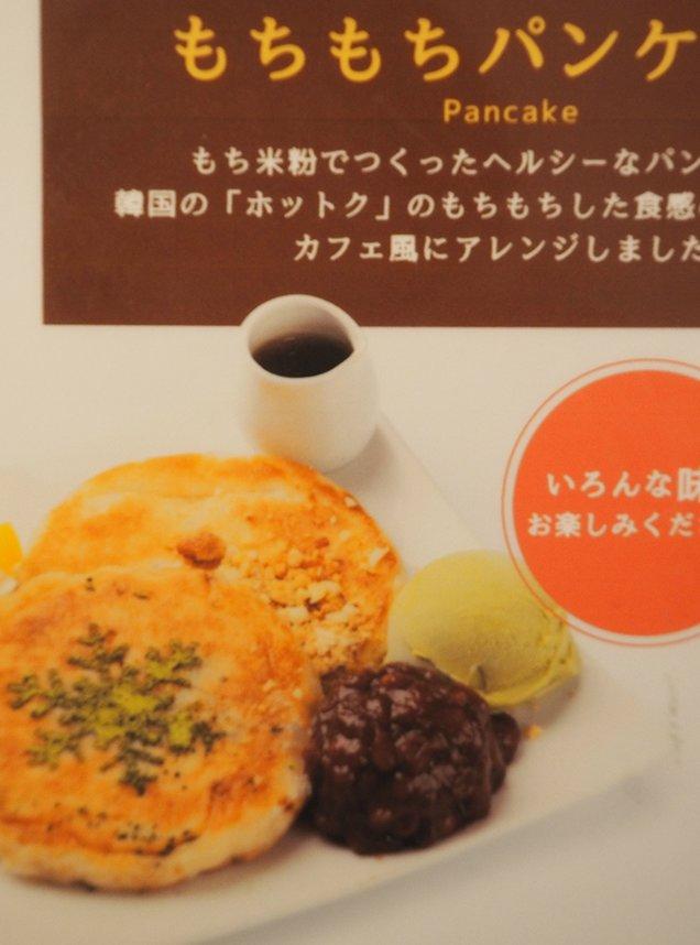 Dessert Cafe 雪のはな 東京原宿店