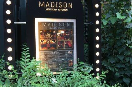 マディソン ニューヨーク キッチン